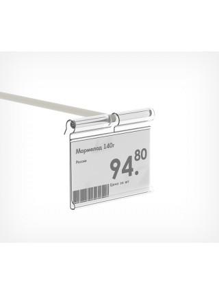 Откидной ценникодержатель (80х39 мм) на крючок