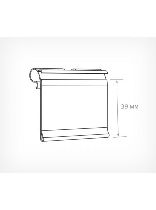 Откидной ценникодержатель на крючок  (100х39 мм)